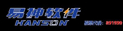 廣州易神軟件科技有限公司