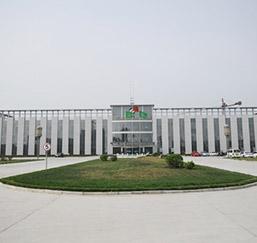 山东龙力生物科技有限公司