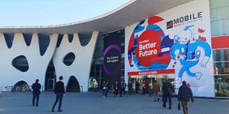 2018年世界移动通信大会(MWC)