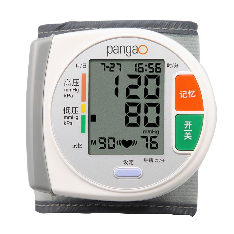 腕式血压计 PG-800A8