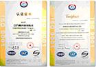 江苏伟德国际手机登陆软件技术有限公司顺利通过了ISO 9001:2008质量管理体系认证