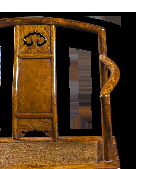 黄花梨夔龙纹圈椅(成对)