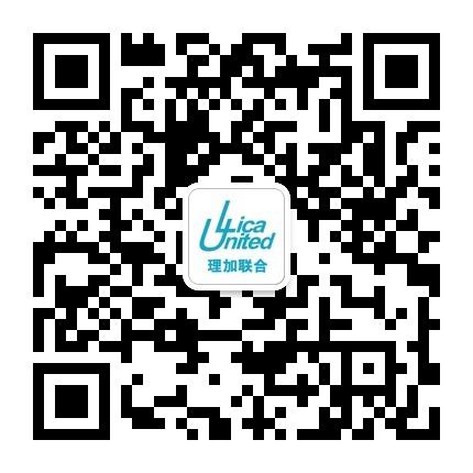 理加云学堂(第四期)高光谱与激光雷达测量技术及应用学术交流会