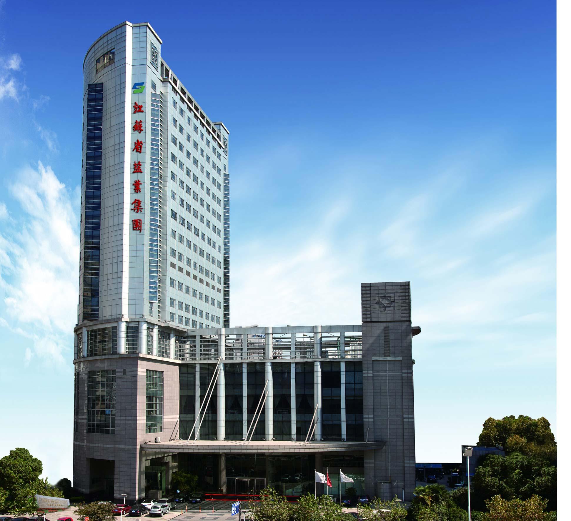 江苏省盐业集团有限责任公司