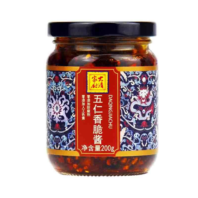 五仁香脆酱