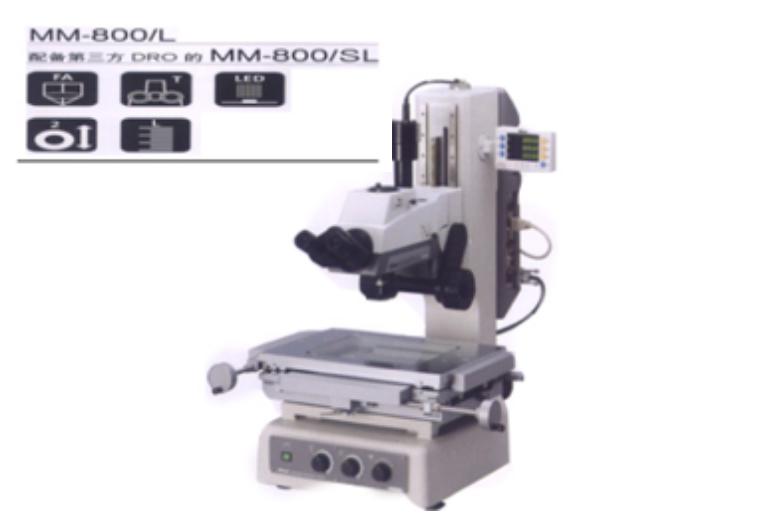 工具显微镜MM-800L/MM-800SL/MM400L/MM-400SL(3轴测量型号)
