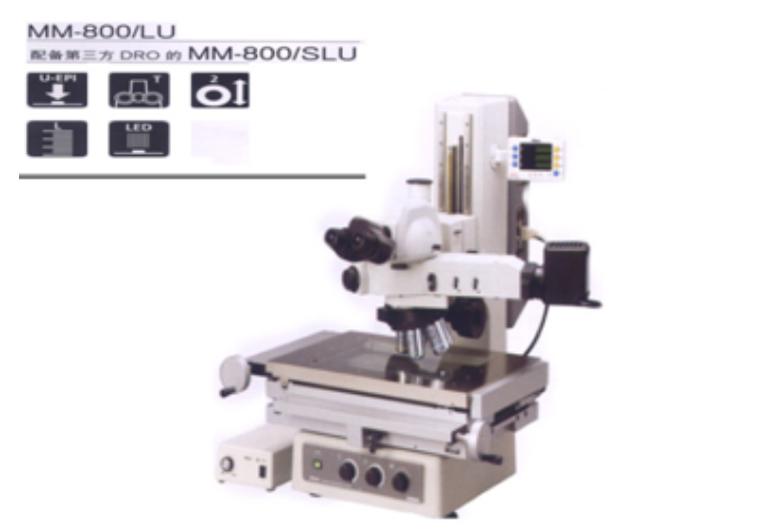 工具显微镜MM-800LU/MM-800SLU/ MM400LU/MM-400SLU