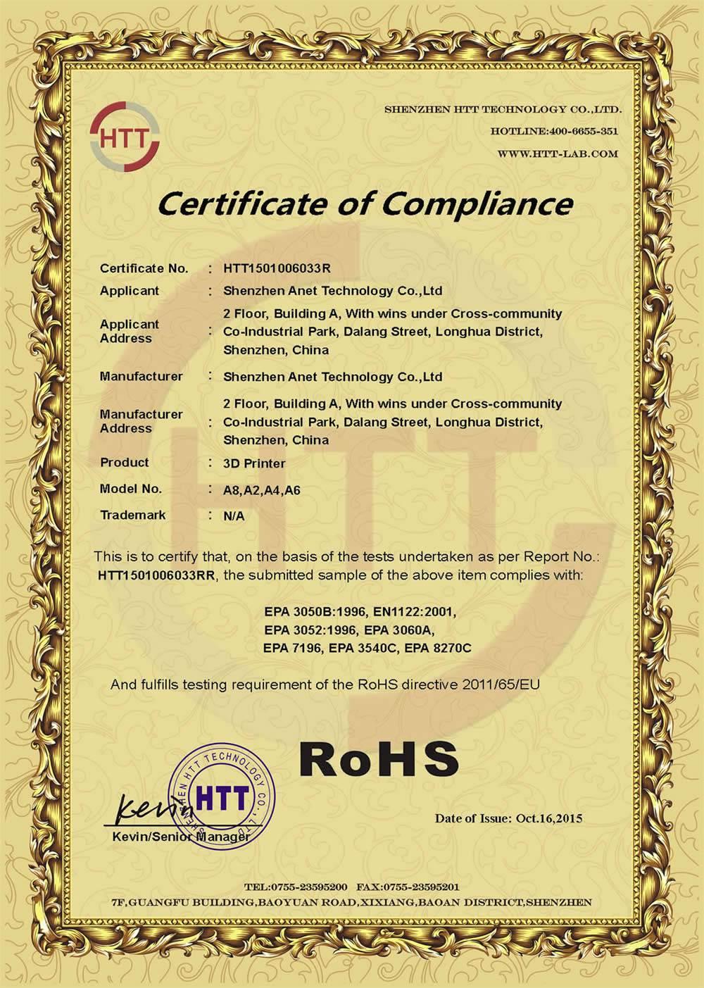 欧盟rohs认证证书