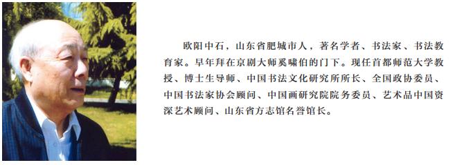 陕西大唐书画院简介