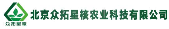 玻璃温室大棚-北京众拓星核农业科技有限公司