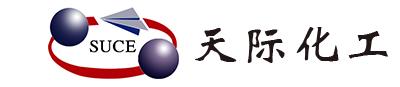 江蘇天際化工電子有限公司