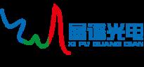 广州市犀谱光电科技有限公司