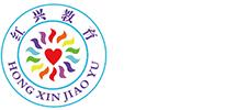 青少年夏令营,湖北红兴教育投资发展有限公司