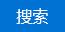 上海纪仑华电子科技有限公司