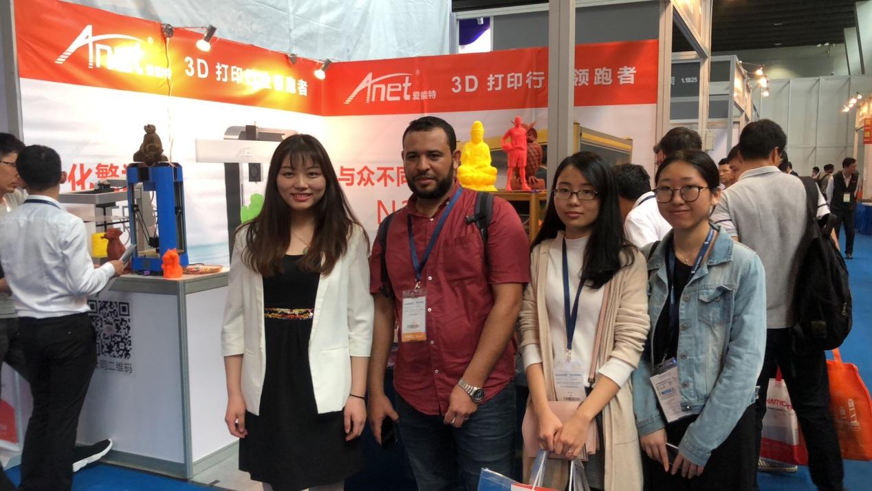 爱能特3D打印机首次亮相广州展