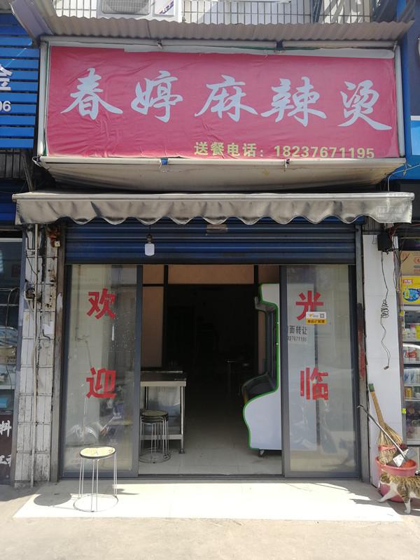 长港路附近餐饮店低价转让