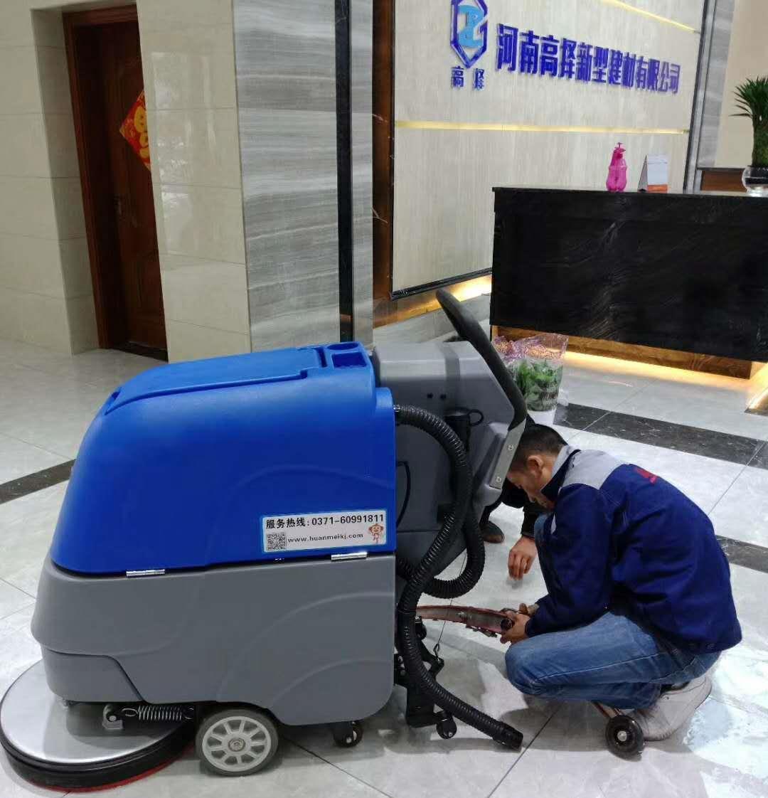 河南高择新型材料有限公司-郑州洗地机