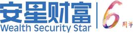 广东安星财富管理有限公司