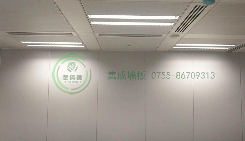 京基100大厦|办公室隔墙