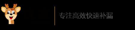 专业防水补漏公司-深圳市优家科技有限公司