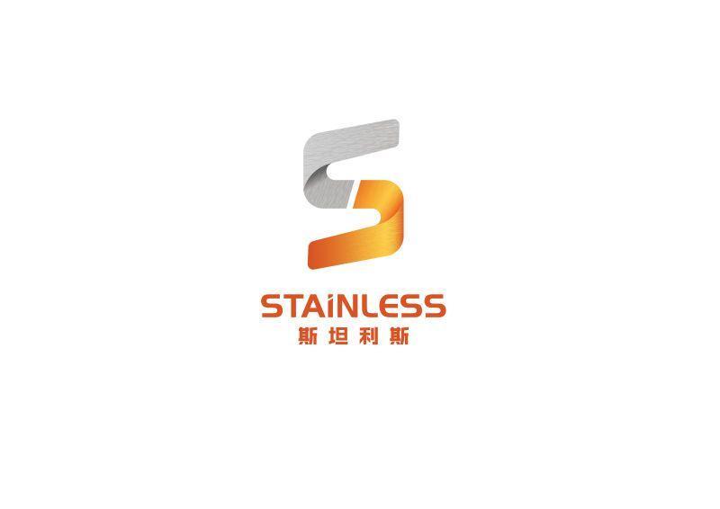 中山市斯坦利斯金属科技有限公司