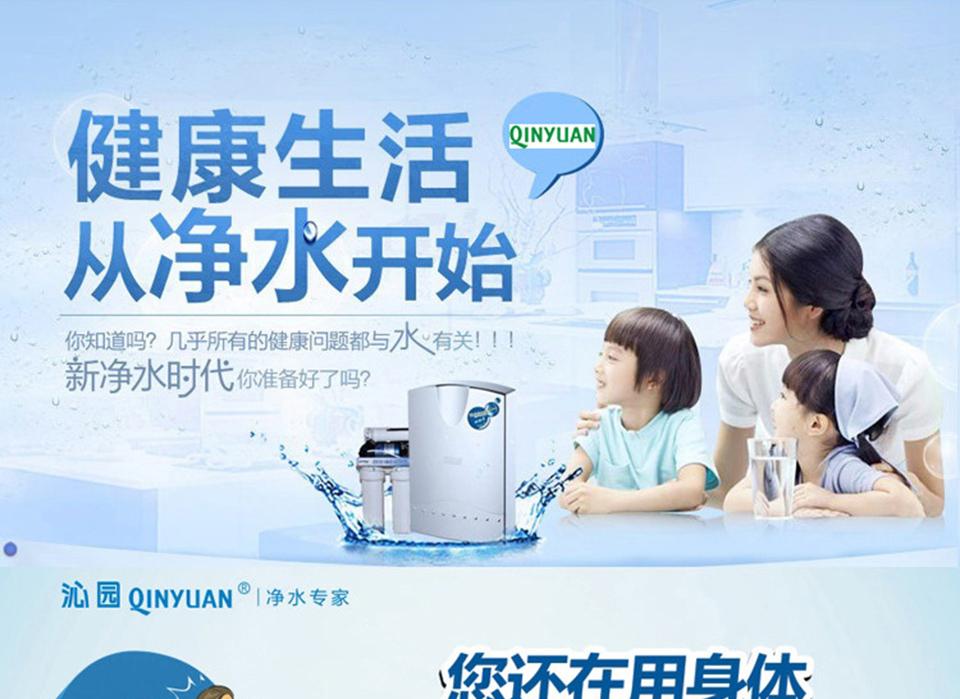 沁园净水器厨下式超滤机-UF1新