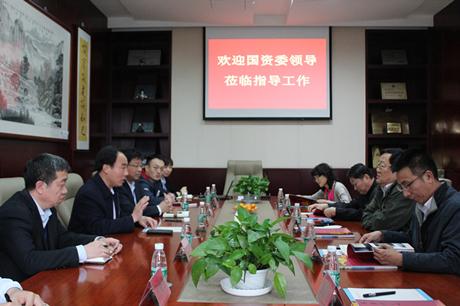 国资委轻工局领导班子莅临奥福集团总部进行项目调研