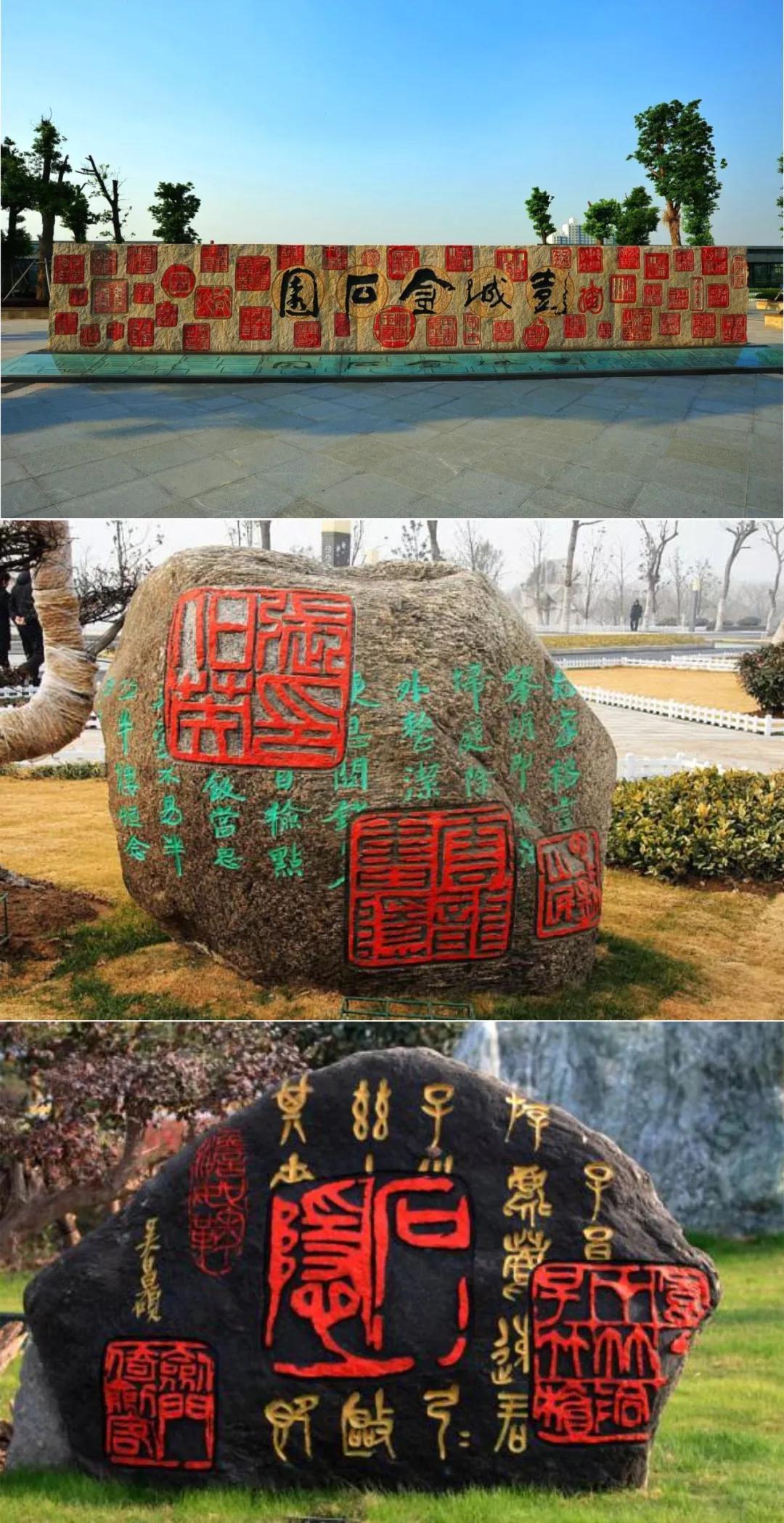 寻根/盘点景观设计中的那些传统文化符号