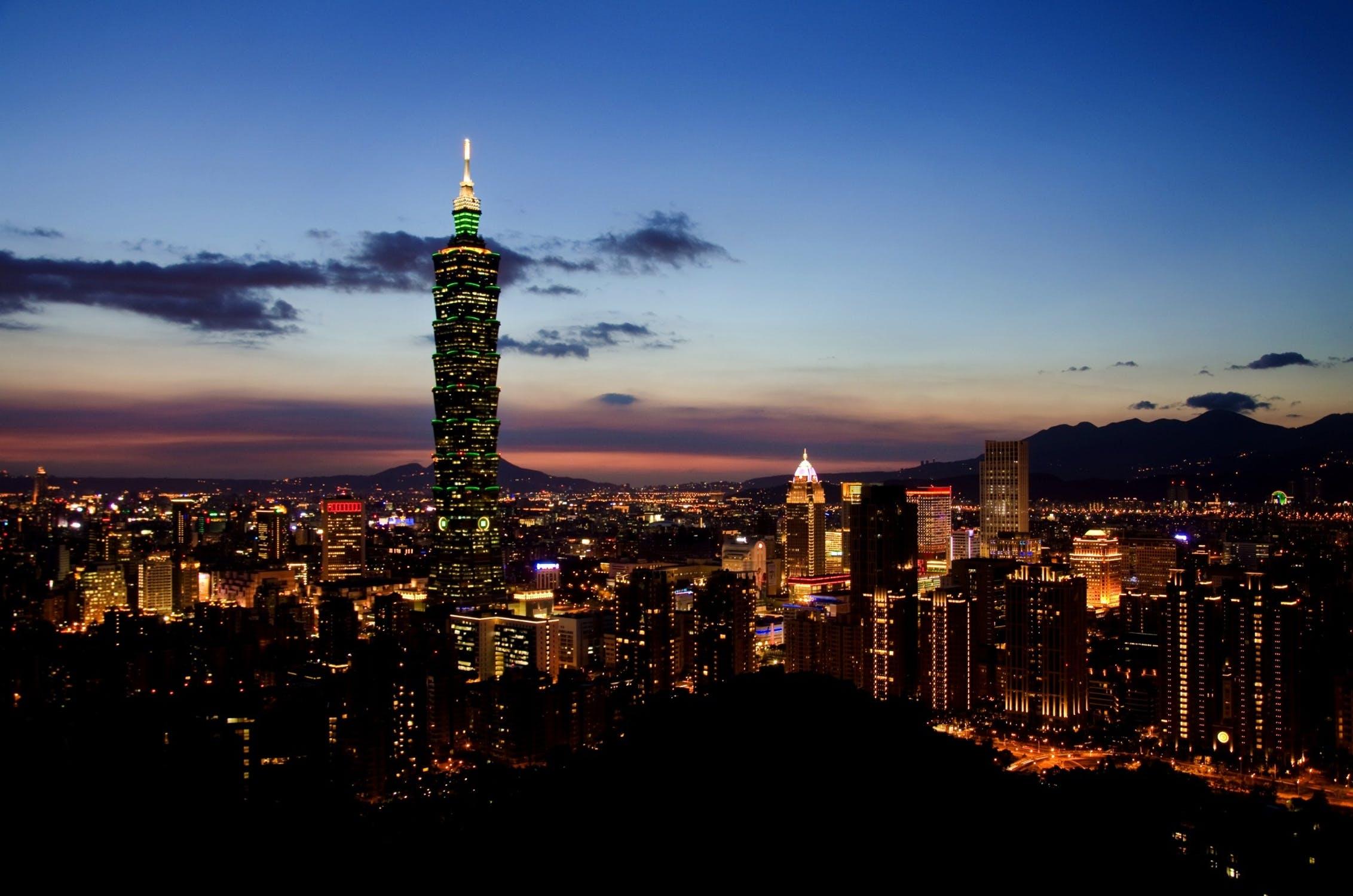 台湾自助游都需要准备什么?