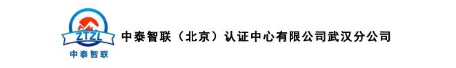 广州宇鸿企业管理顾问有限公司武汉分公司