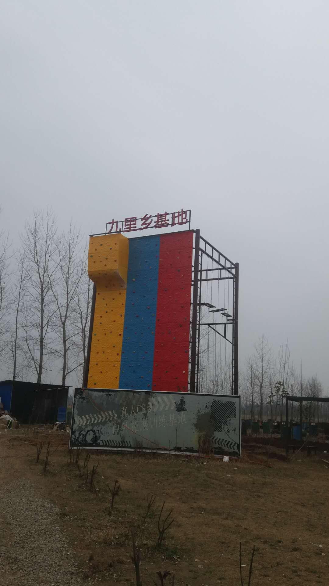 荆州九里乡素质拓展基地完工