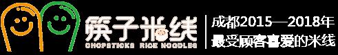 四川米线加盟—成都嘉润美餐饮管理有限公司
