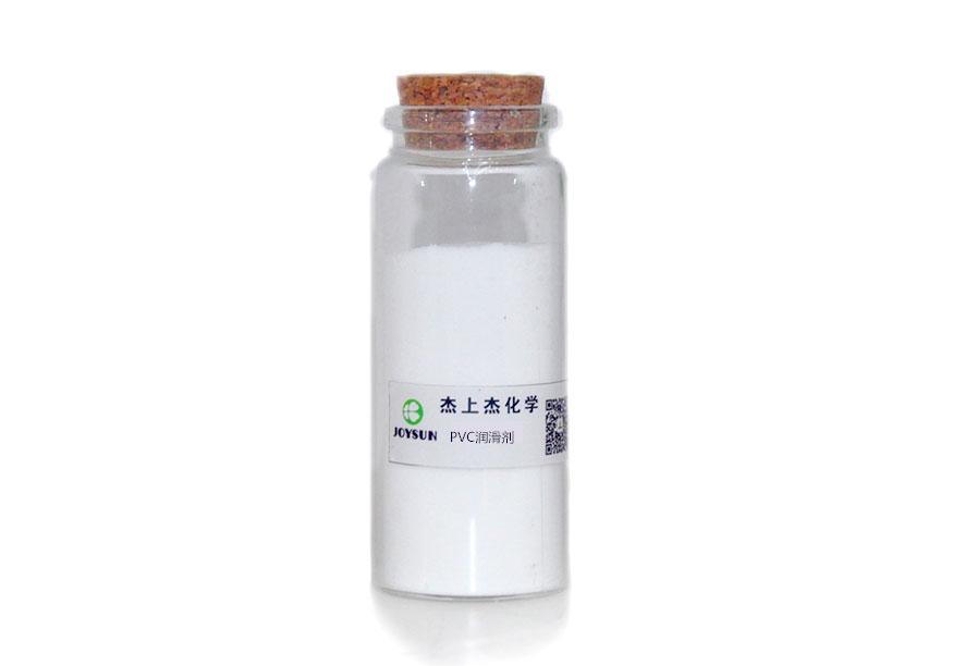 PVC润滑剂