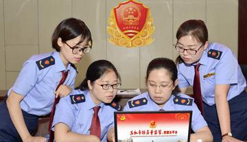 天津市市场监管委部署今年vwin000工作 为改革发展提供坚强保证