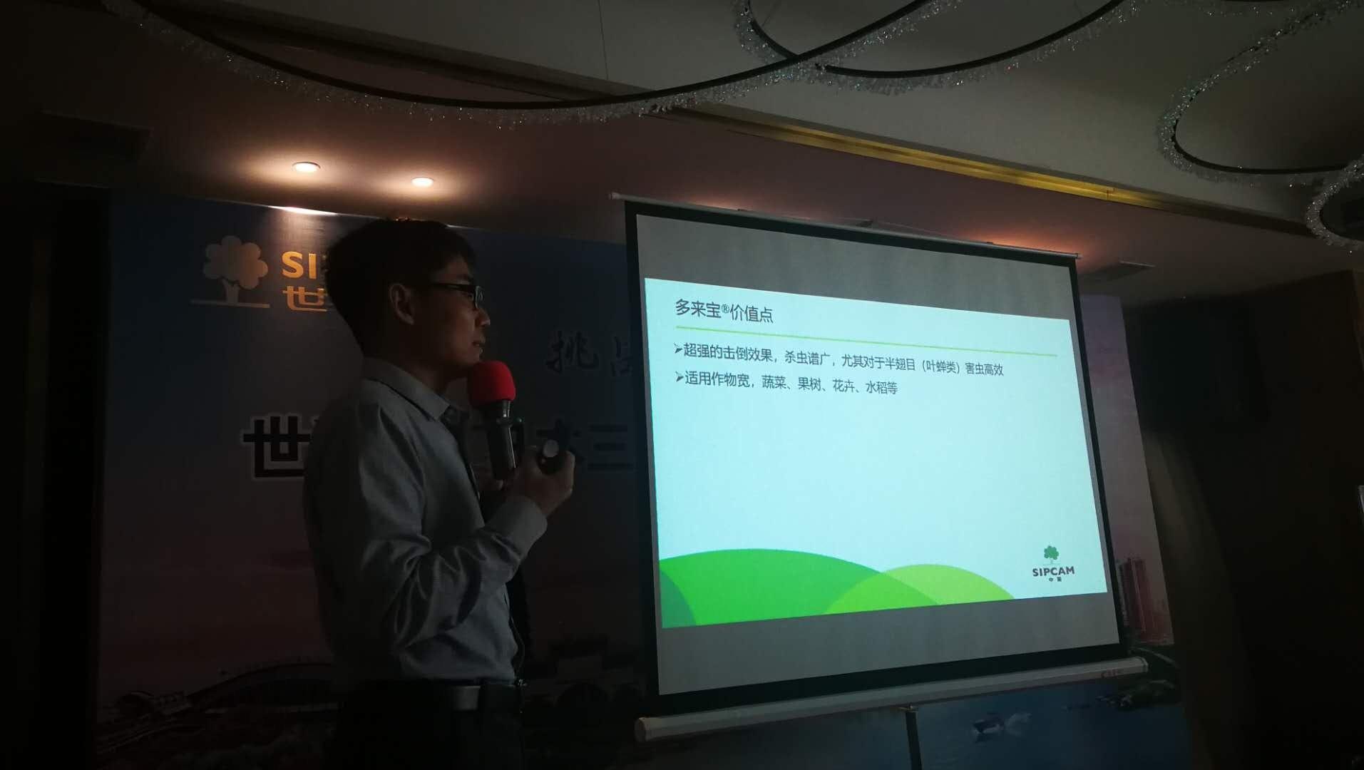 世科姆•日本三井战略合作研讨暨福建省新品发布会