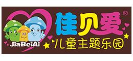 湖北龙人游乐设备有限公司