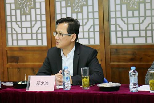 深圳市进出口食品商会2018年第一期会长会议在海格物流举行