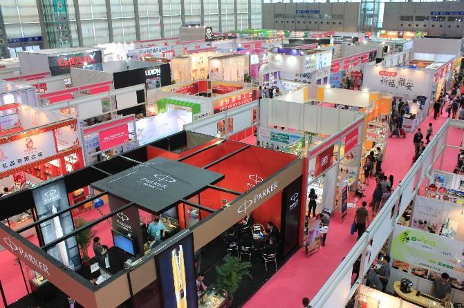 2018第二十四届中国(深圳)国际家庭医疗用品展览会