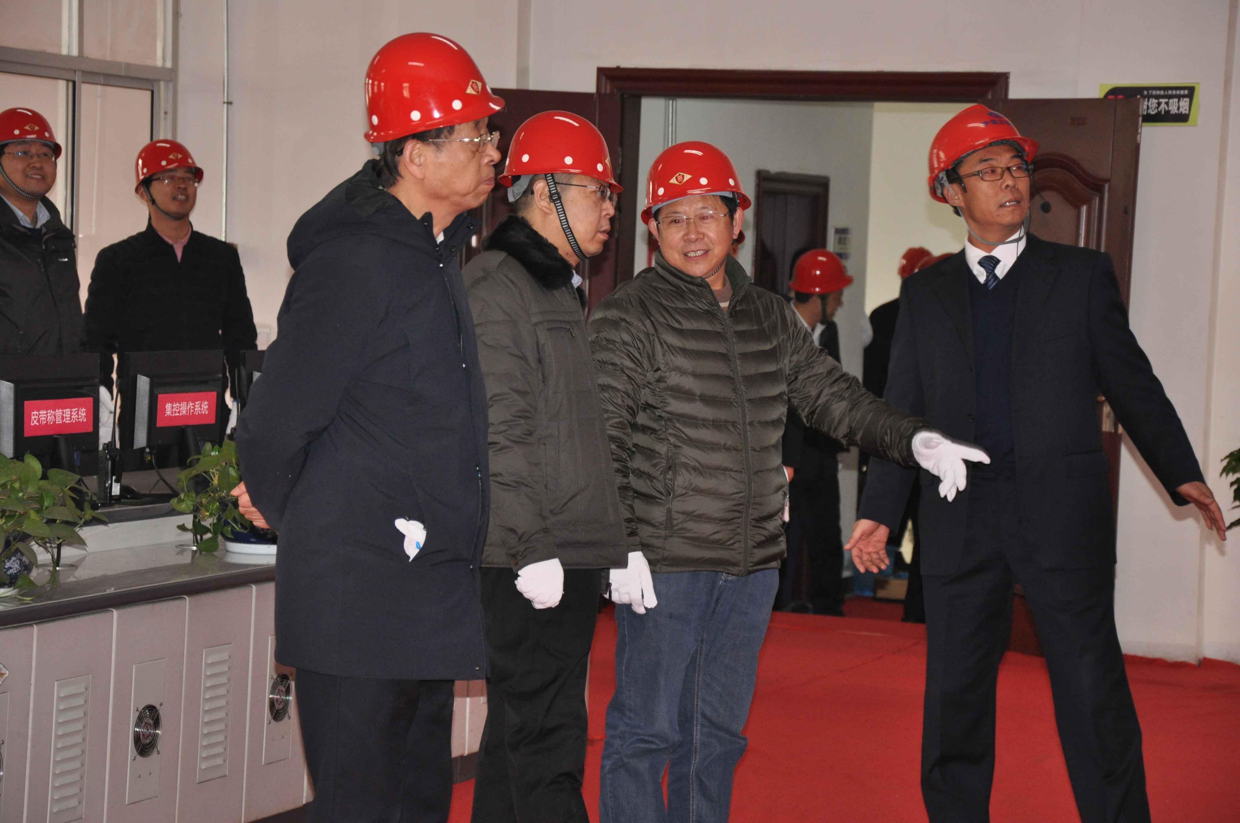 喜讯-小庄选煤厂通过行业一级质量标准化选煤厂验收