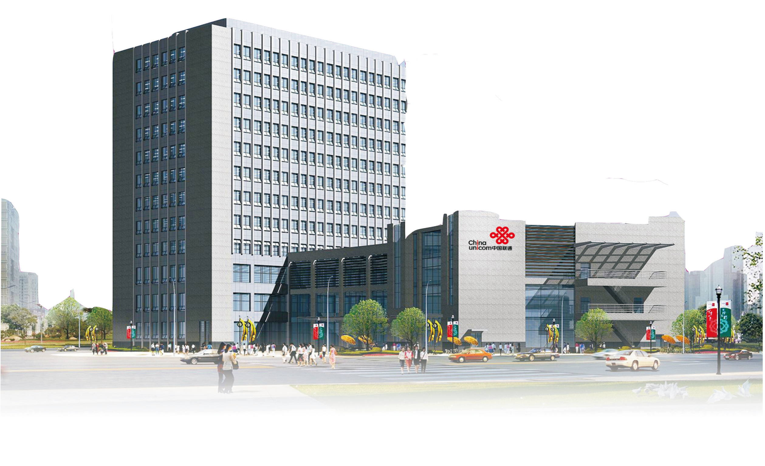 4中国联通山西省分公司项目