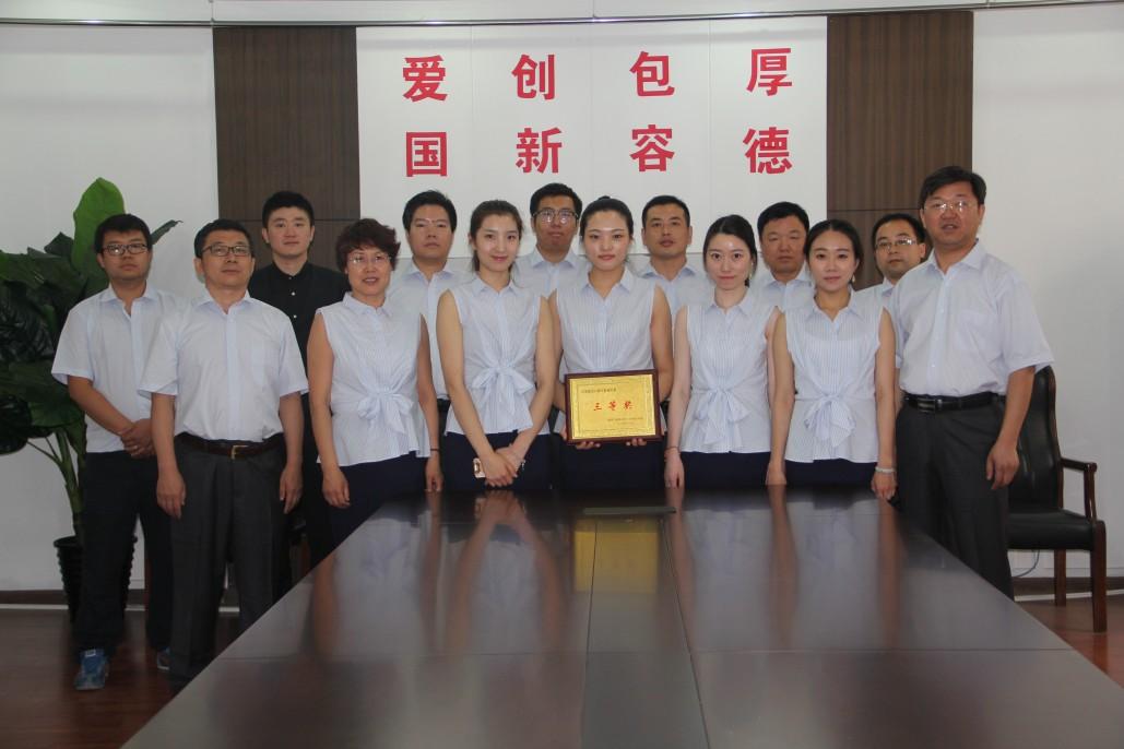 公司党支部参加庆祝建党95周年系列活动
