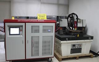 首台套高重频高能量万博体育手机版登录清洗装备成功进入制造和再制造加工领域