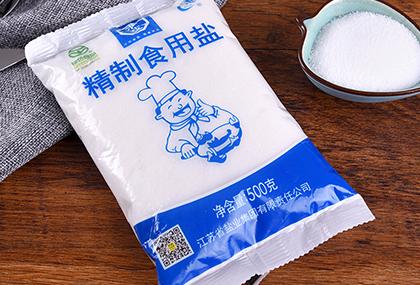 精制食用盐