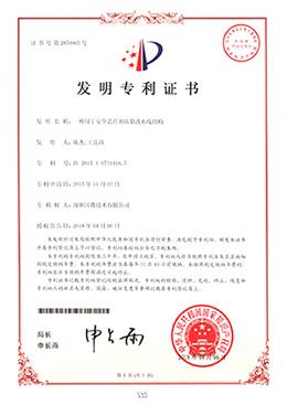 万搏manbetx官网体育申请