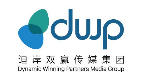 迪岸双赢传媒集团