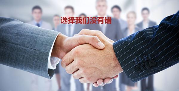 北京追账公司