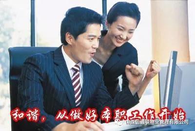 企业管理及发展50句必威游戏app官方下载必威betway88663(四)