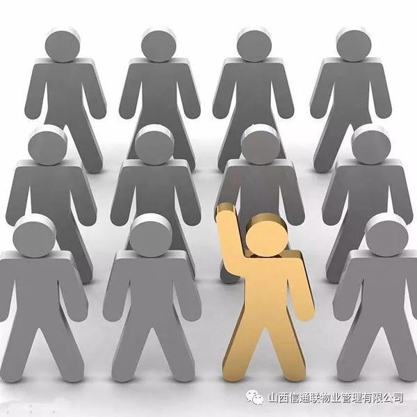 企业伟德直营及发展50句伟德app德官方版伟德betvrctor(五)