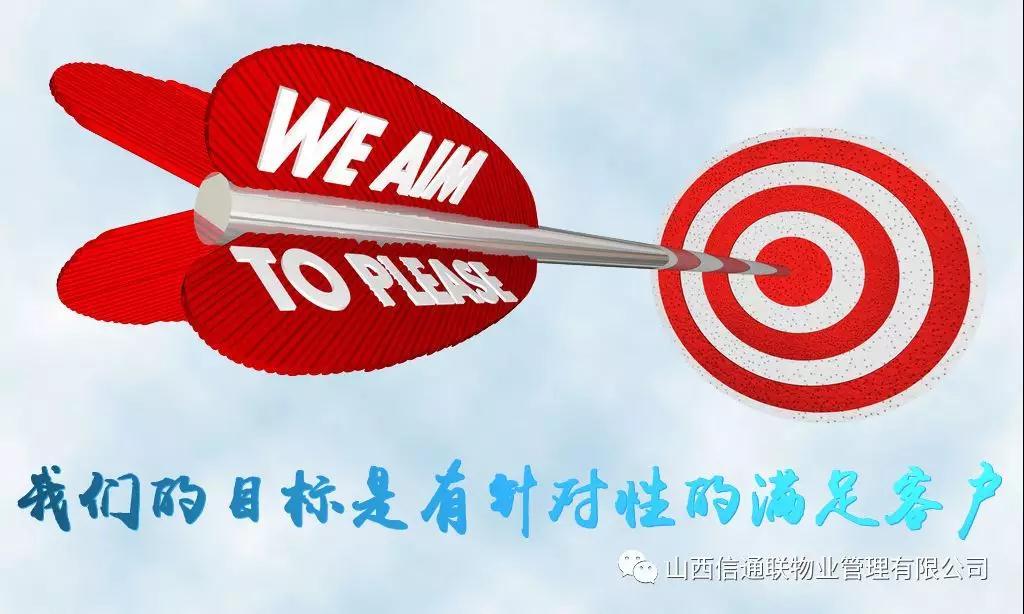 企业管理及发展50句必威游戏app官方下载必威betway88663(五)