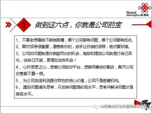 韩建宏总经理浅谈互联网时代的商业思维与管理模式